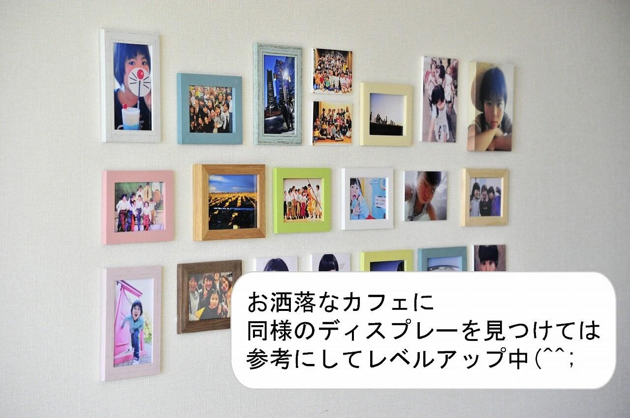 壁ギャラリー